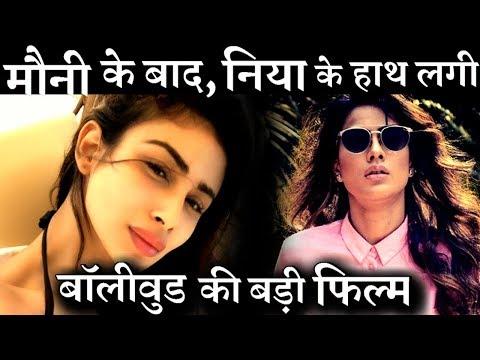 After Twisted, Nia Sharma bags BIG Bollywood Film thumbnail