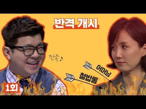[J 라이브] 1회: MC 돼서 씐난 최욱의 나쁜 말 험한 말 대잔치