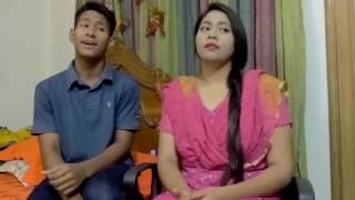 Ei meghla dine ekla by Ankur & Farhan
