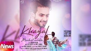 News | Khayal | Mankirt Aulakh | Sabrina Bajwa| Desi Routz | Meet Hundal | Releasing on 20 Jan 2018