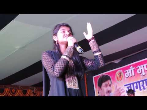 Arya Nandini singing nimiya ke dadhi maiya