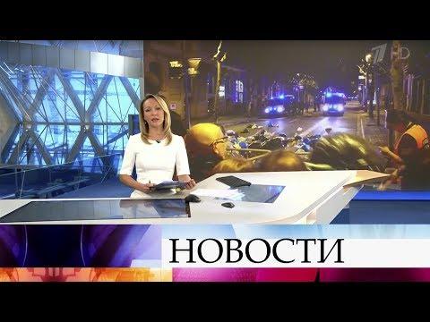 Выпуск новостей в 12:00 от 21.10.2019