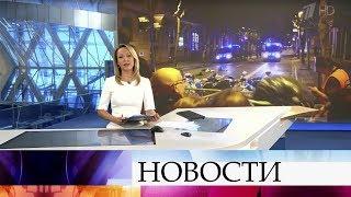 Выпуск новостей в 1200 от 21.10.2019