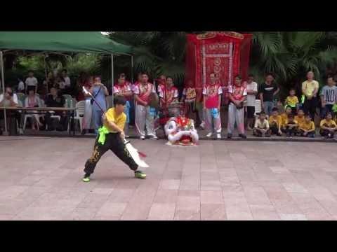 Kung Fu Corner 3/5 - Hong Kong - Kowloon Park - Juillet 2013 thumbnail