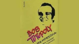Bob Tutupoly Yang Mempesona.mp3