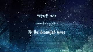Download lagu BOLBBALGAN4 드림 DREAM MP3