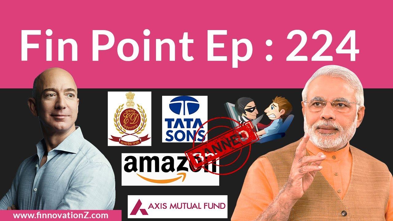 Jeff Bezos   MTNL   Cyrus Mistry   India Budget 2020   Uber   Latest Stock Market News   Hindi