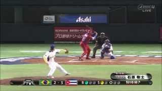 【キューバの4番打者】巨人が獲得したフレデリク・セペダのバッティング動画集