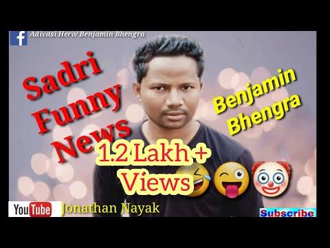 Benjamin Bhengra // Sadri Funny News//  2019 Top Funny News