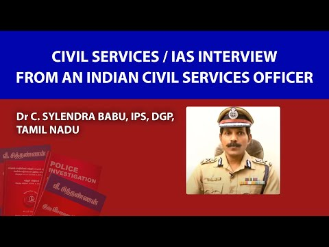 IAS Interview Tips from an Indian Civil Services Officer
