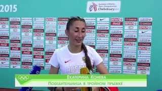 Екатерина Конева. Командный Чемпионат Европы по легкой атлетике 2015