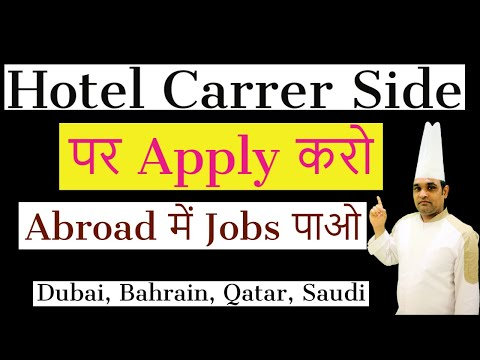 How To Apply For A Hotel Job In Abroad/Hotel Career/How To Get Jobs In Hotel