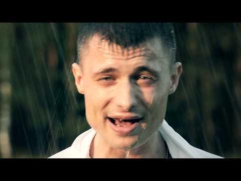 Саша Курган - Стоп кадр (Видеоклип)