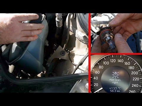 Снятие или замена ламп ближнего или дальнего света на Mercedes W211 Левая сторона