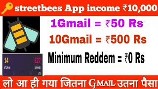 PayPal se paise kaise kamaye august 2018 || 1 Gmail = ₹50 Rs 10 Gmail = ₹500 Rs PayPal Cash
