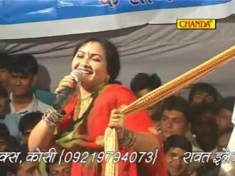 satyavan savtri Rajbala Nardev