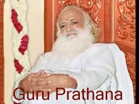 Guru Prarthana - Prayer to Gurudev