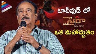 Ram Charan & Chiranjeevi Sye Raa Narasimha Reddy is a Sensation says Paruchuri Venkateswara Rao