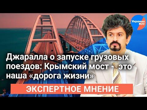 Владимир Джаралла: Керченский