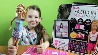 Распаковка Обзор набора BARBIE👗Одежда на принтере для Барби Barbie fashion desig/Набор для девочекn