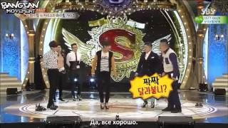 RUS SUB160515 Star King VRap Monster cut 480