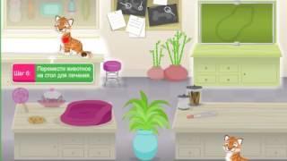 Как Барби лечила животных! Мультик  Онлайн игра Барби