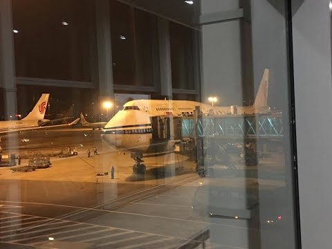 FLIGHT REPORT || AIR CHINA BUSINESS CLASS BEIJING → CHONGQING