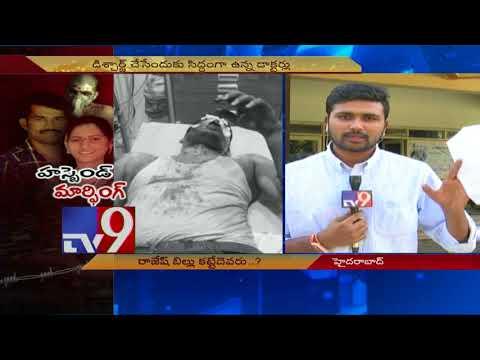 Nagarkurnool husband morphing    Rajesh stuck in hospital -  TV9 NOW