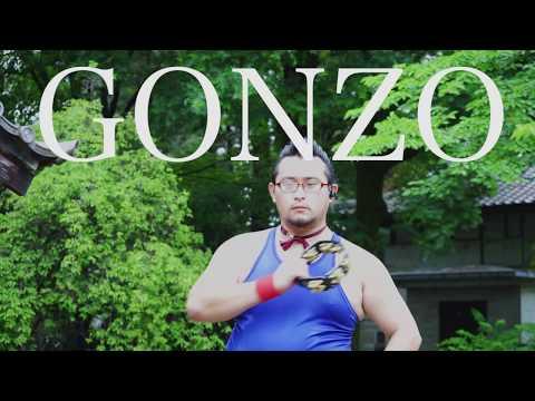 Crazy Funny Japanese Comic Dancer - Tambourine Master GONZO 2017 in Tokyo / ゴンゾー『フレンズ』2017 @中野哲学堂