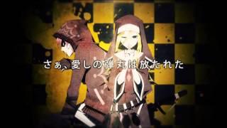 Lily, Yuzuki Yukari, VY2, Kaito, Meiko - Impulse X Pandemonics (衝動×パンデモニクス)