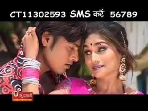 Tura Mohani Khawae - Ae Roop Ke Rani - Chhaya Chandrakar - Chhattisgarhi Song