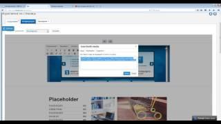 Видео урок - как да добавим видео от youtube в сайта ни