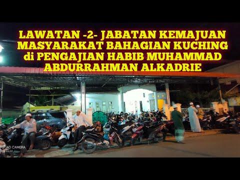 lawatan--2--jabatan-kemajuan-masyarakat-bahagian-kuching-di-pengajian-habib-muhammad-a.-alkadrie