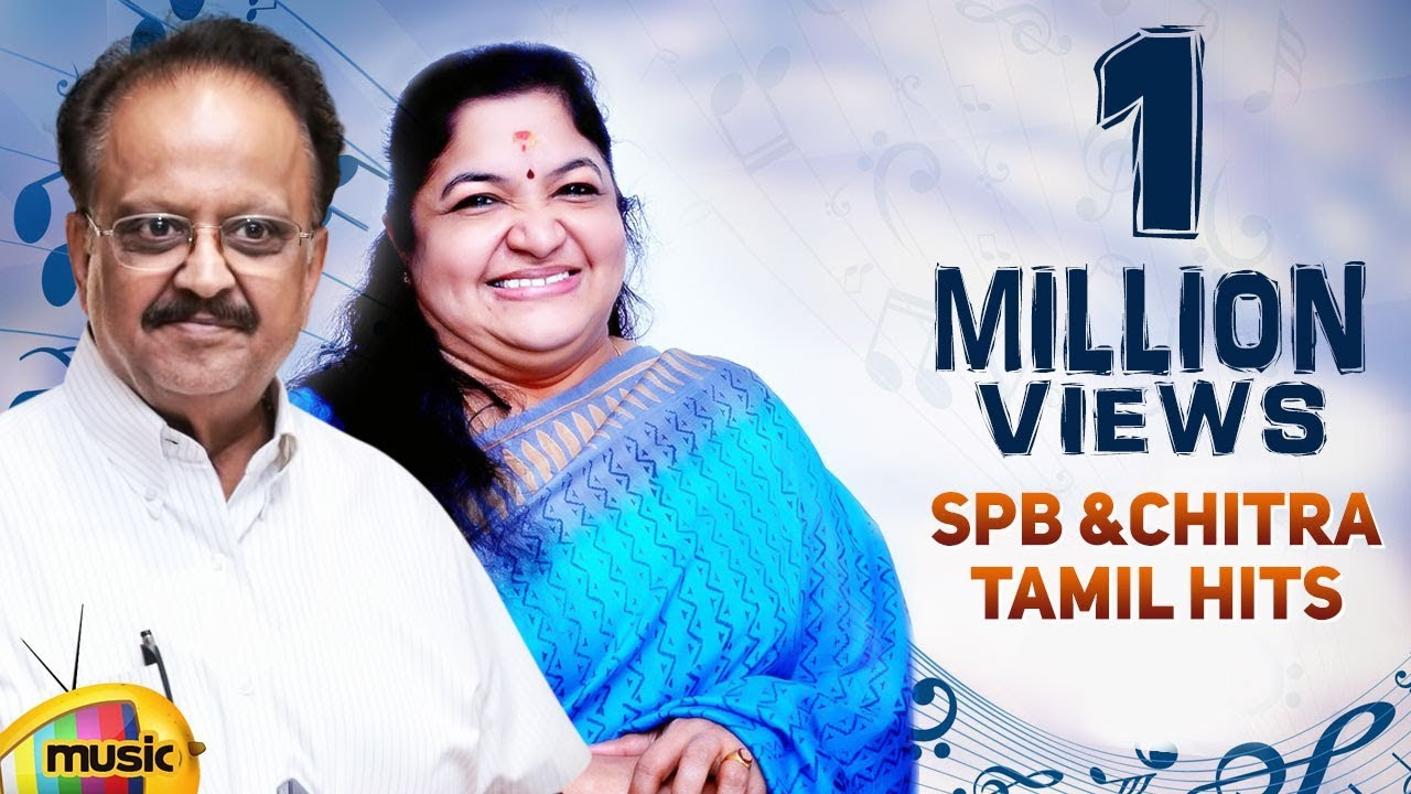 S.P.B. CHITRA TAMIL HITS SONGS, Download Deva S.P.B. CHITRA TAMIL HITS Album MP3 Online - Free
