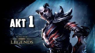 Первый взгляд на игру The Elder Scrolls Legends АКТ 1 - Беглецы (увлекательные карточные баталии)