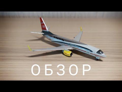 Обзор модели самолëта Herpa Boeing 737-800 TUIfly 1:500