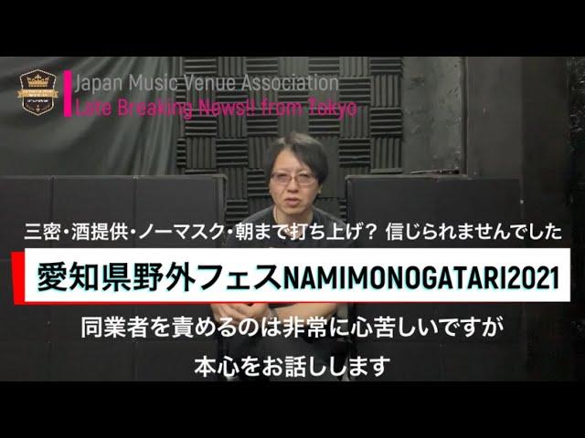8/31 新着動画