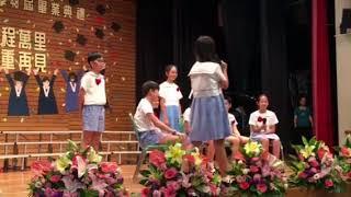 Publication Date: 2018-06-15   Video Title: 聖心小學第48屆畢業生致詞