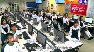 4/5/2017 東張西望報導本校CoolThink@JC 運算思維教育計劃