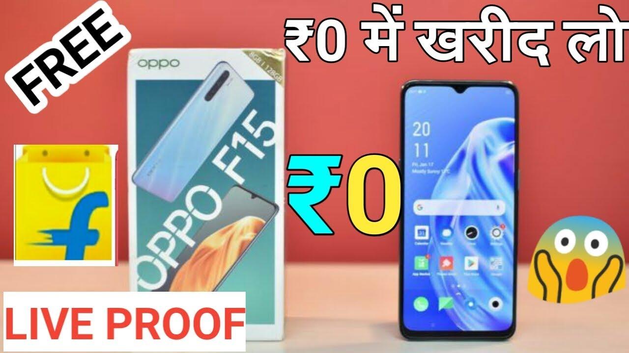 how to buy mobile on flipkart