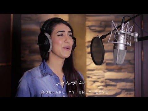 Tum Hi Ho (Oriental Cover by Lina Sleibi – لينا صليبي) From