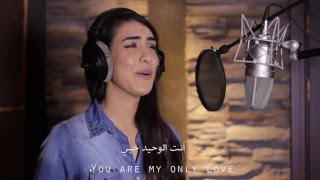"Video Tum Hi Ho (Oriental Cover by Lina Sleibi – لينا صليبي) From ""Aashiqui 2"" download MP3, 3GP, MP4, WEBM, AVI, FLV Juli 2018"