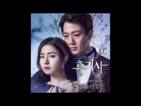 Maktub, Seo Young Eun - Please Love Me ( The Black Knight OST Part 1) Instrumental