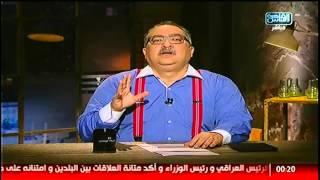 عيسى يطالب وزير التعليم بمنع النقاب في المدارس - E3lam.Org