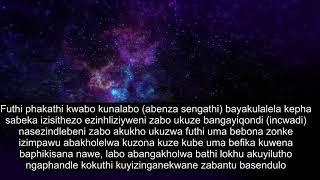 Isahluko 6 Izinkomo, Ukufundwa Okuhle Kwe-quran, Imibhalo Engezansi Yolimi Engama-90