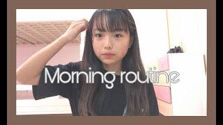 【GRWM】Anの朝のお出かけ準備 〜モーニングルーティン〜