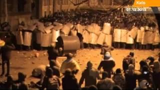 Беркутснимал на видео издевательства над митингующими под окнами Януковича