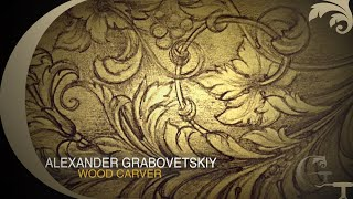 Acanthus Drawing  [ WOODCARVING PATTERNS- DRAWING]