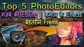 Top Photo Editors || Best Photo Editors || Smartphones Photo Editors