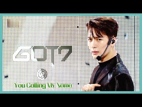 [HOT] GOT7 - You Calling My Name , 갓세븐 - 니가 부르는 나의 이름 Show Music Core 20191116